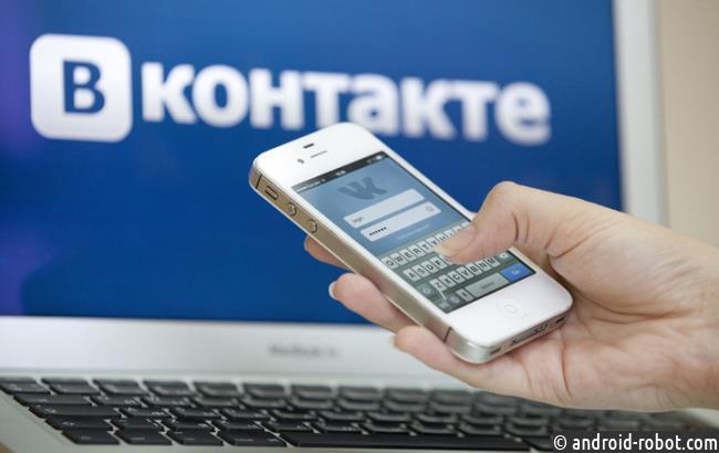 Во «ВКонтакте» появятся самоудаляющиеся сообщения