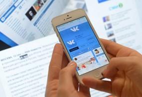 «ВКонтакте» будет искать суицидальный контент при помощи нейросетей