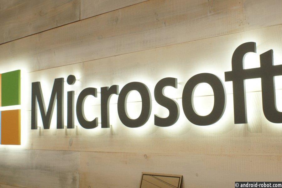 Microsoft вполне может стать первой компанией скапитализацией в $1 трлнMicrosoft вполне может стать первой компанией скапитализацией в $1 трлн
