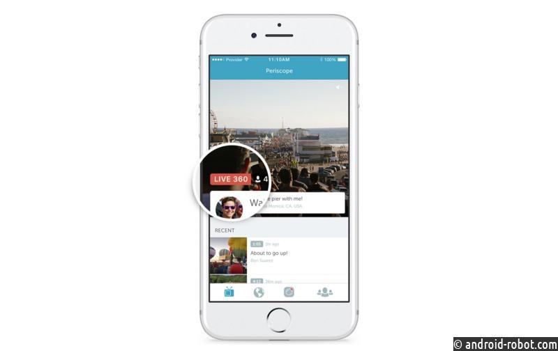 Социальная сеть Twitter запустил трансляции панорамных видео