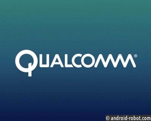 Qualcomm представит самый мощнейший вмире процессор навыставке CES 2017