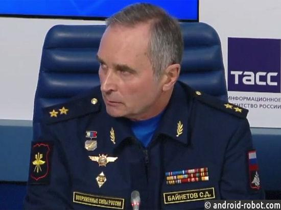 Комиссия: Наборту Ту-154 мог быть теракт