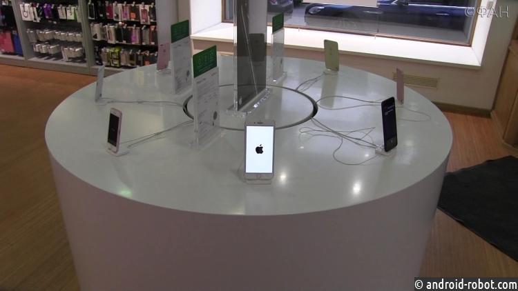 Apple может выпустить iPhone принципиально нового размера