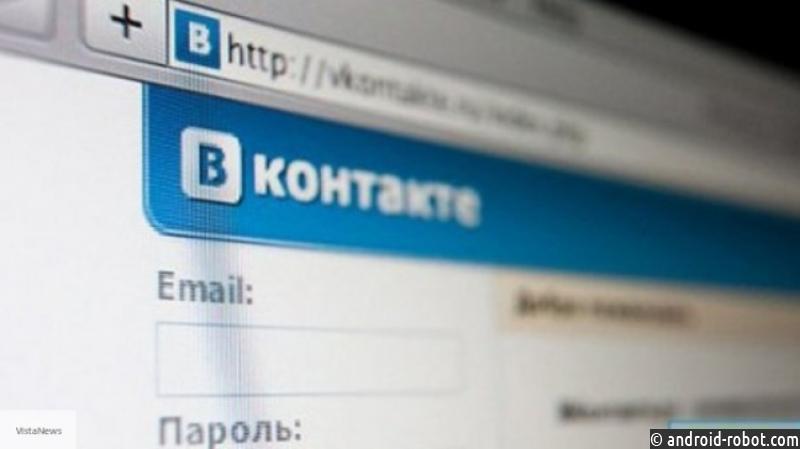Роскомнадзор приравнял сообщества зацеперов в социальных сетях к«группам смерти»