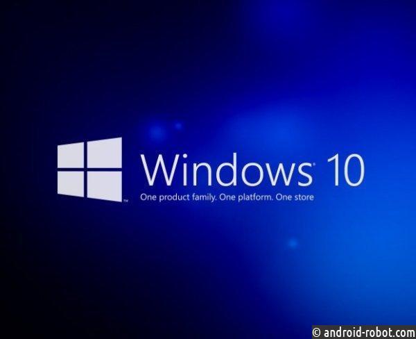 Microsoft заменит фирменный антивирус вWindows 10