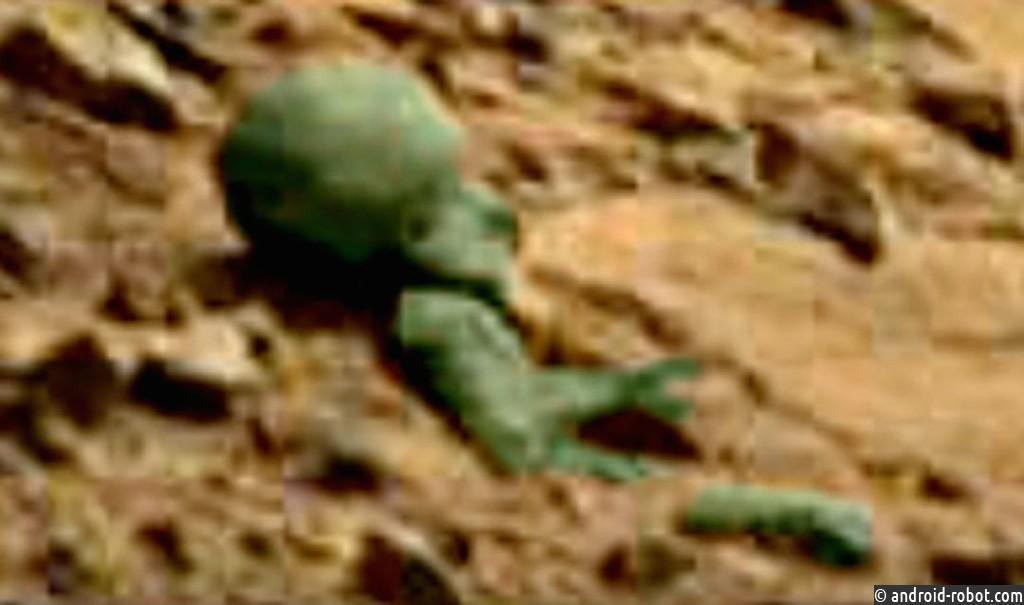 Отыскали тела инопланетян наповерхности Марса
