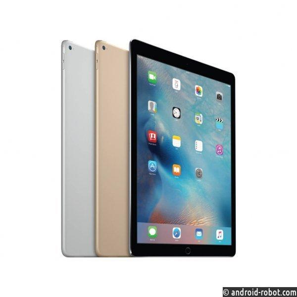 В2017-м году увидим три новых iPad Pro
