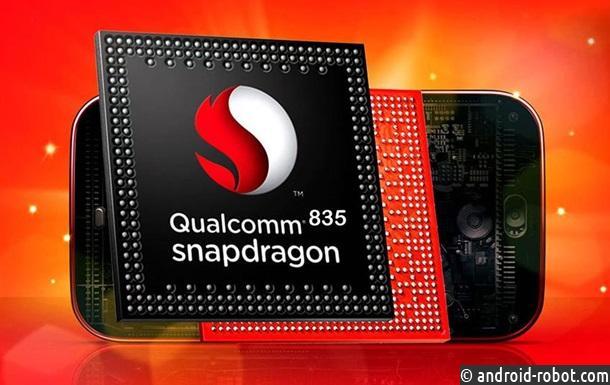 Snapdragon 835 наCES 2017