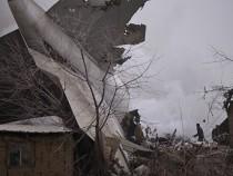 День траура пожертвам авиакатастрофы близ Бишкека объявили вКиргизии