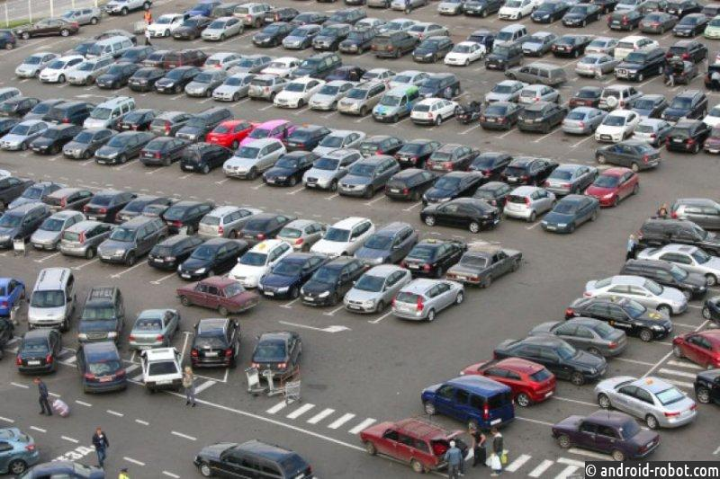 Машину на столичных парковках можно будет отыскать онлайн