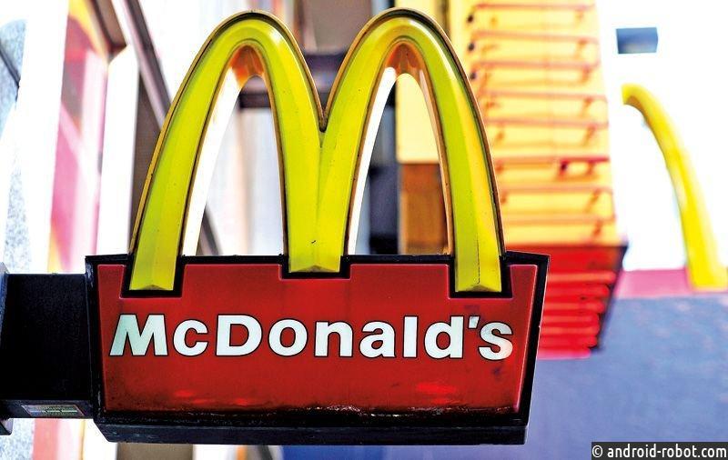 McDonald's решила реализовать 33% японских активов