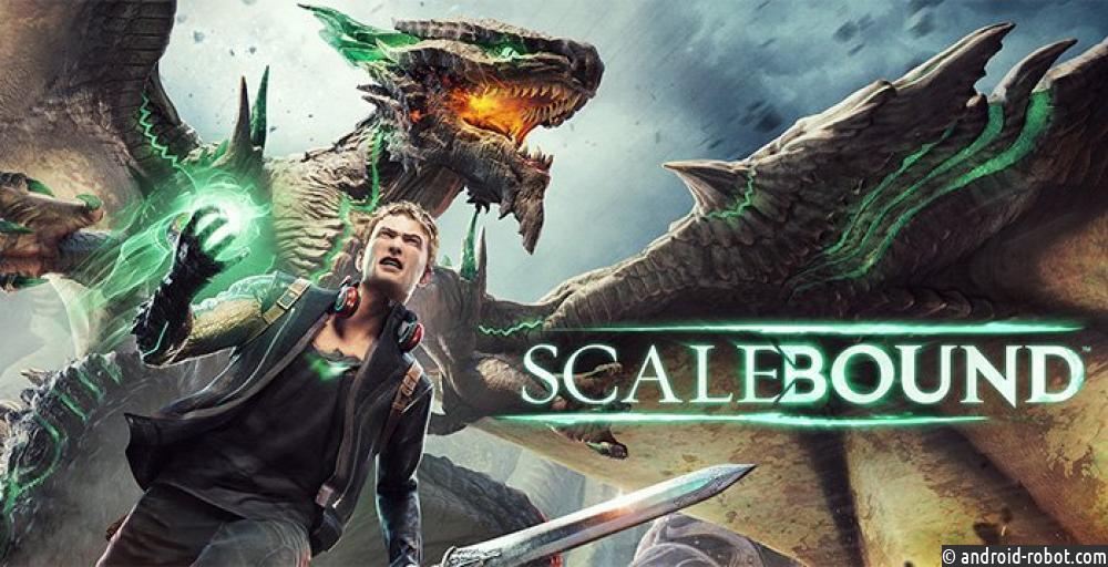 Platinum Games извинилась заотмену Scalebound