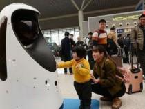 В КНР навокзале появился первый робот-полицейский