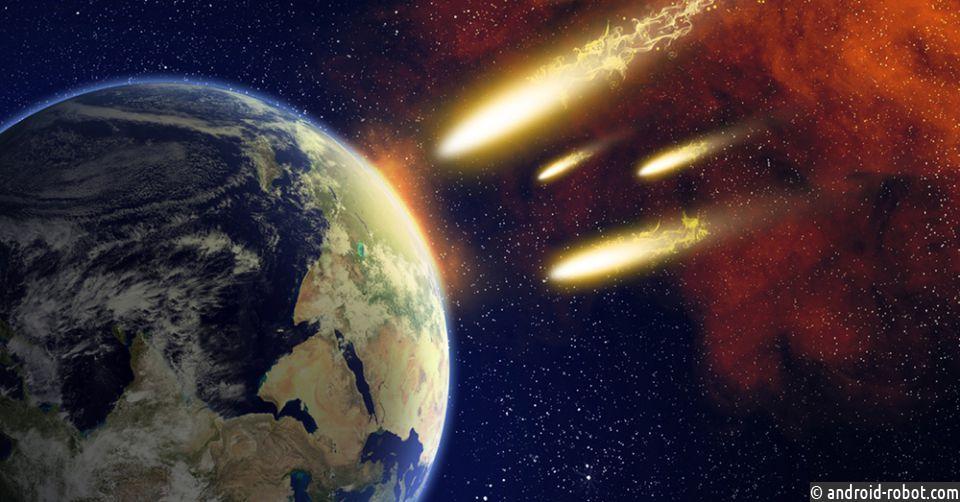Когда Землю уничтожат астероиды