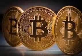 Bitcoin побил исторический рекорд: как это произошло