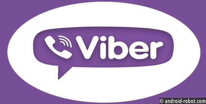 Мессенджер Viber будет площадкой для шопинга