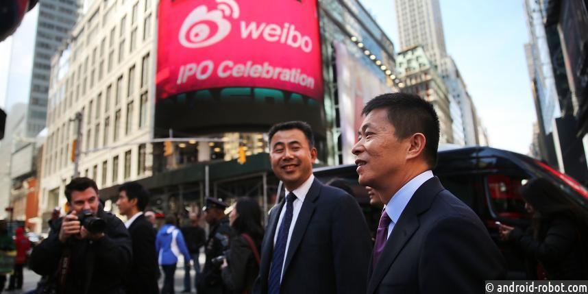 Китайский клон Твиттер стал дороже самой соцсети