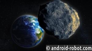Астероид приблизился кЗемле на рискованное расстояние