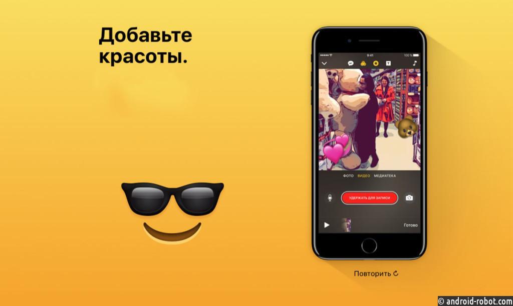 Apple Clips— приложение для обработки видео под соцсети
