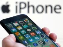 Apple навсе 100% переработает дизайн нового iPhone