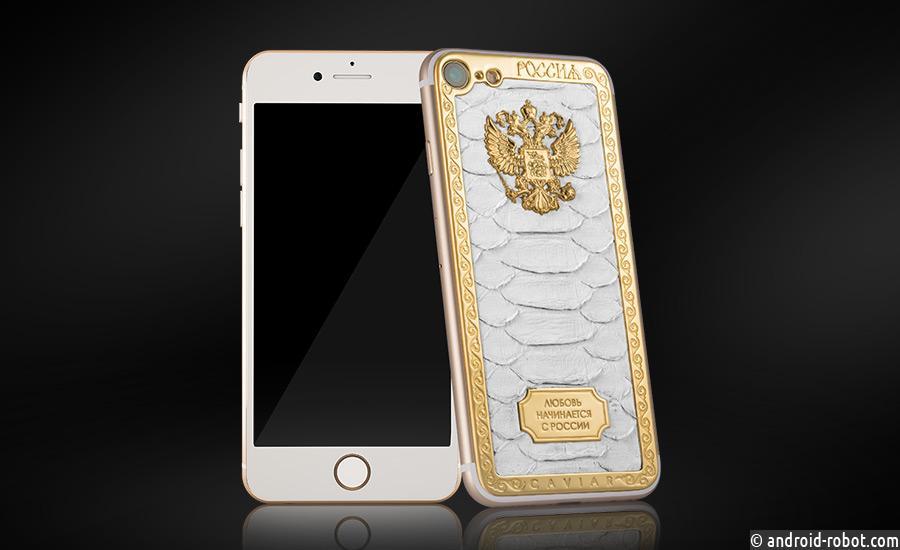Кожа анаконды изолото. В Российской Федерации к8марта выпустили патриотический iPhone