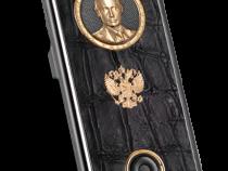 Caviar создали Power Case, превращающий  iPhone 7 в iPhone 7.5