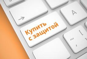 SafeCrow разработал инструмент для купли-продажи на online досках объявлений