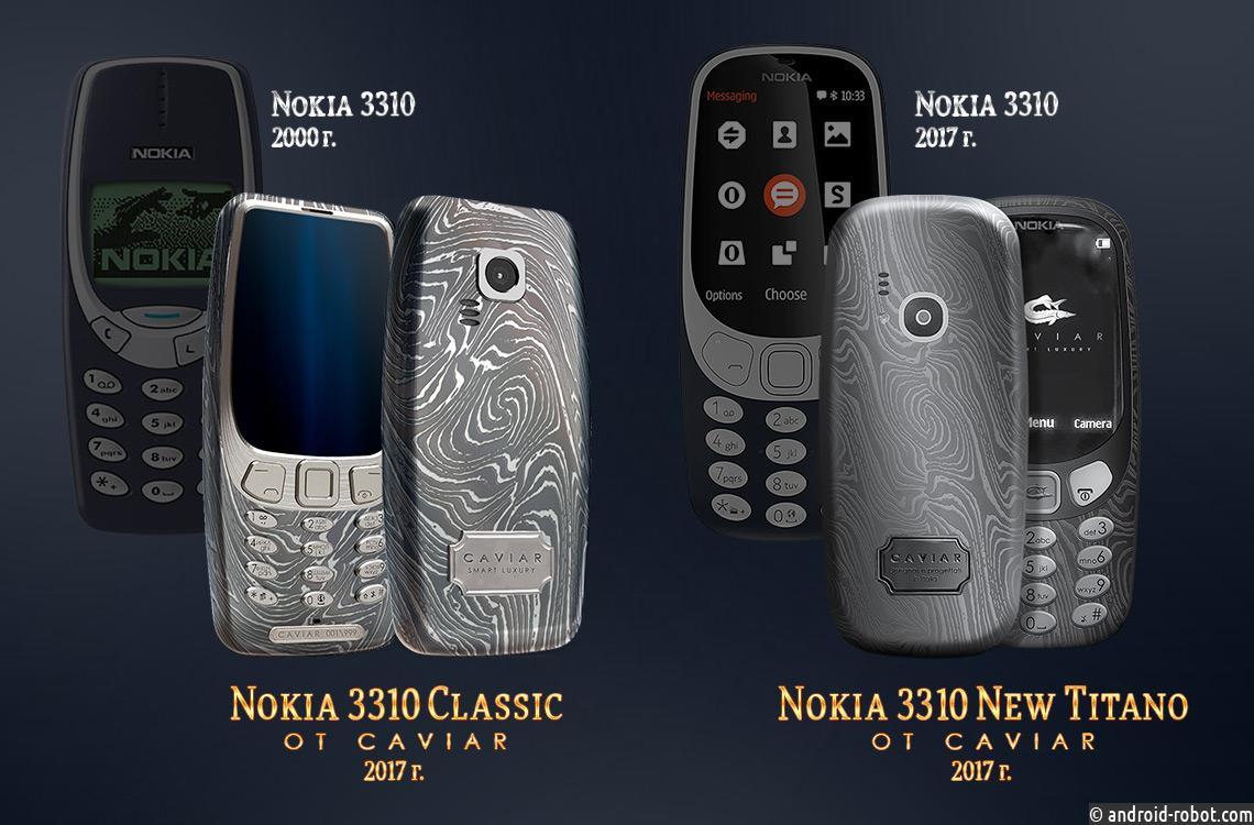 Caviar представили люксовую версию классической Nokia 3310
