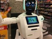Компания Promobot заключила контракт на продажу роботов на сумму $56 млн