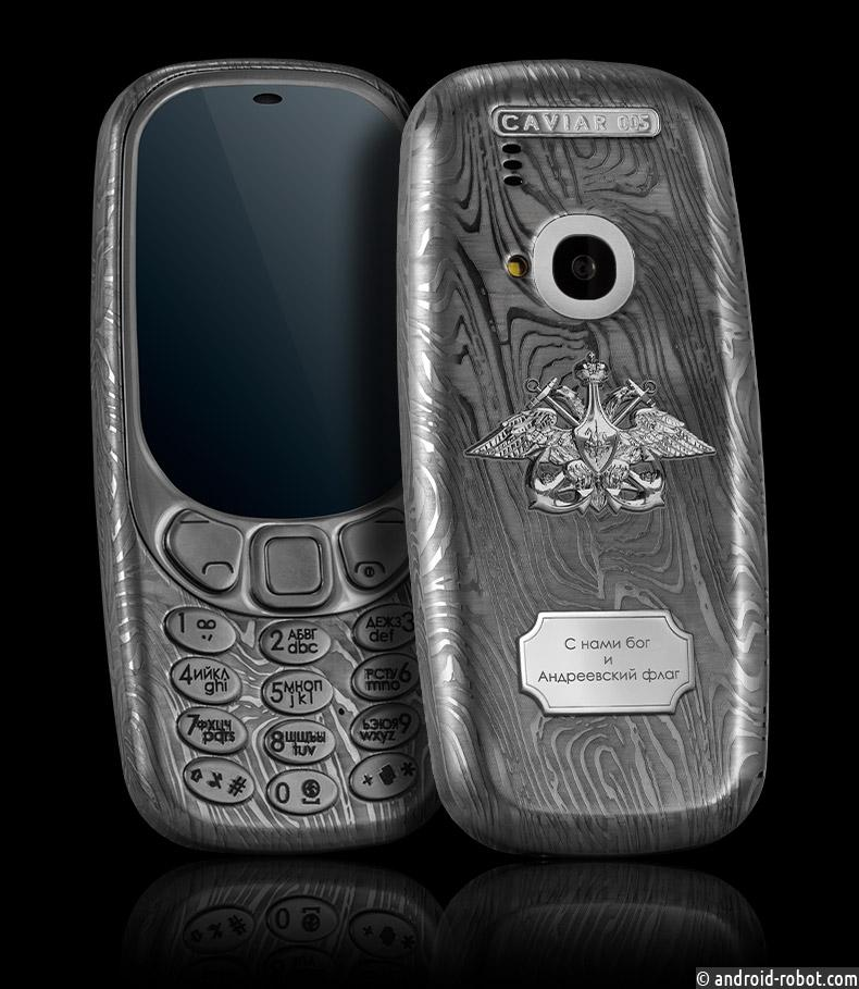 Caviar представил телефон для военных в серии «Непобедимые»
