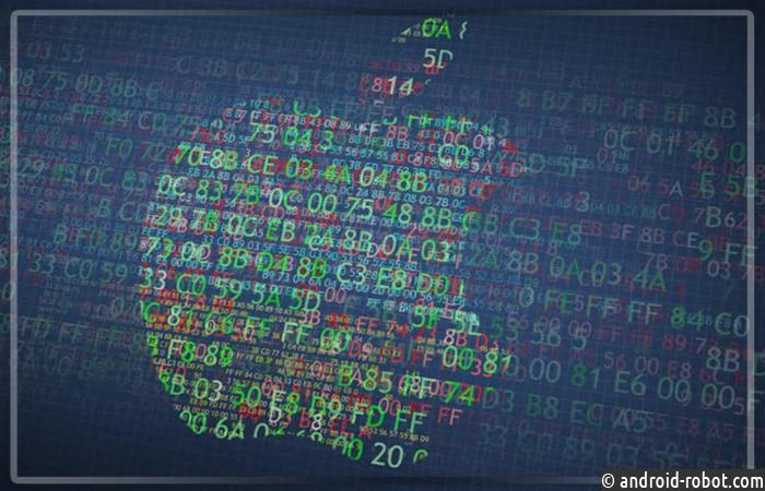 Вweb-сети найдена секретная вакансия отApple