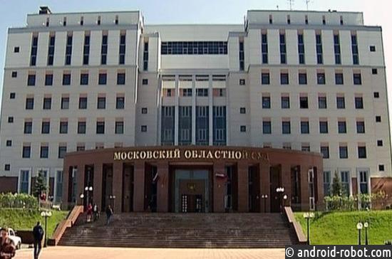 Участник «банды ГТА» Додохонов отправлен напсихиатрическую экспертизу