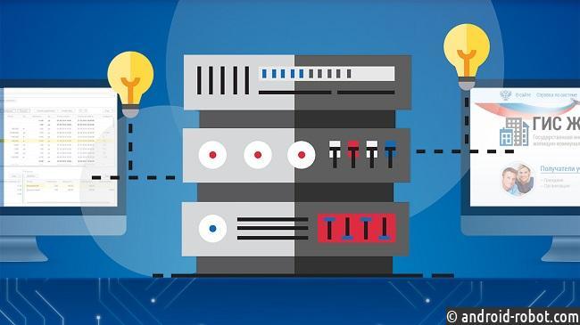 Интернет-служба РосКвартал запустила сервер для заполнения ГИС ЖКХ