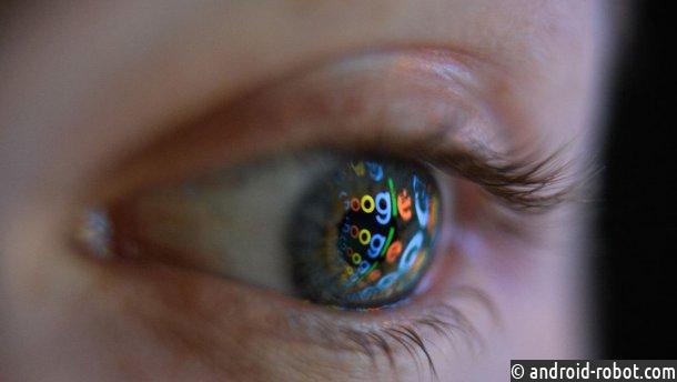 Американские юзеры поисковика Google смогут пройти тест надепрессию
