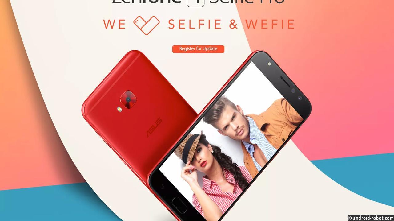ASUS пообещала обновить до андроид Oвсе ZenFone 3 иZenFone 4