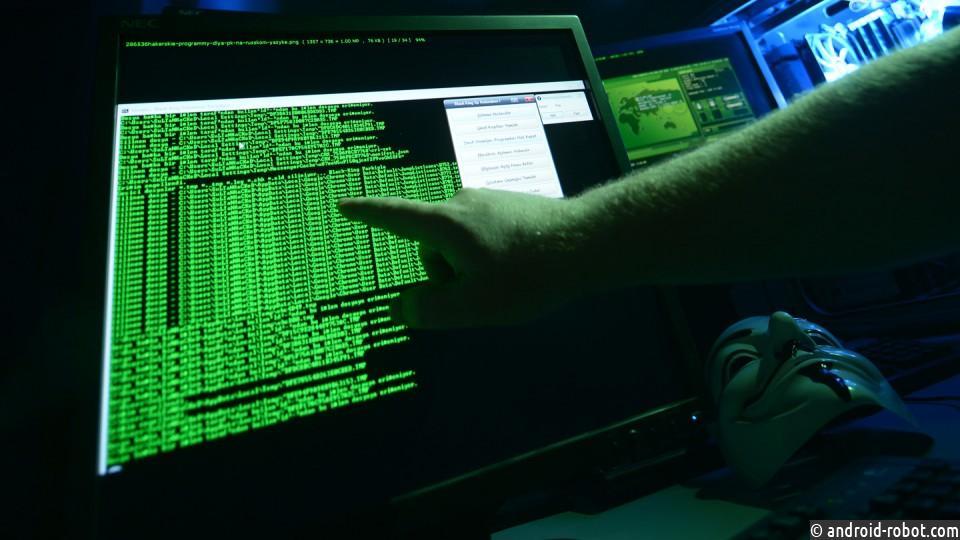 НБУ предупредил обугрозе кибератаки коДню независимости