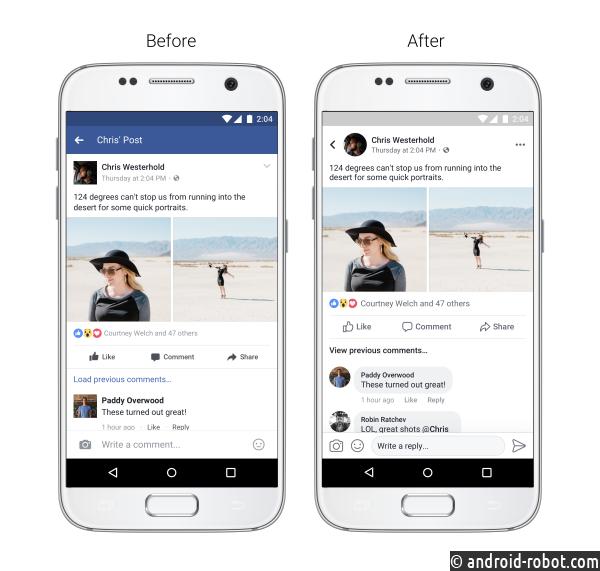 Facebook обновил дизайн мобильной новостной ленты
