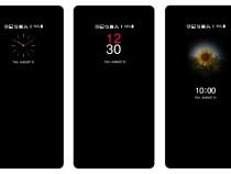 Новый пользовательский интерфейс UX 6.0+ будет представлен одновременно с презентацией смартфона LG V30