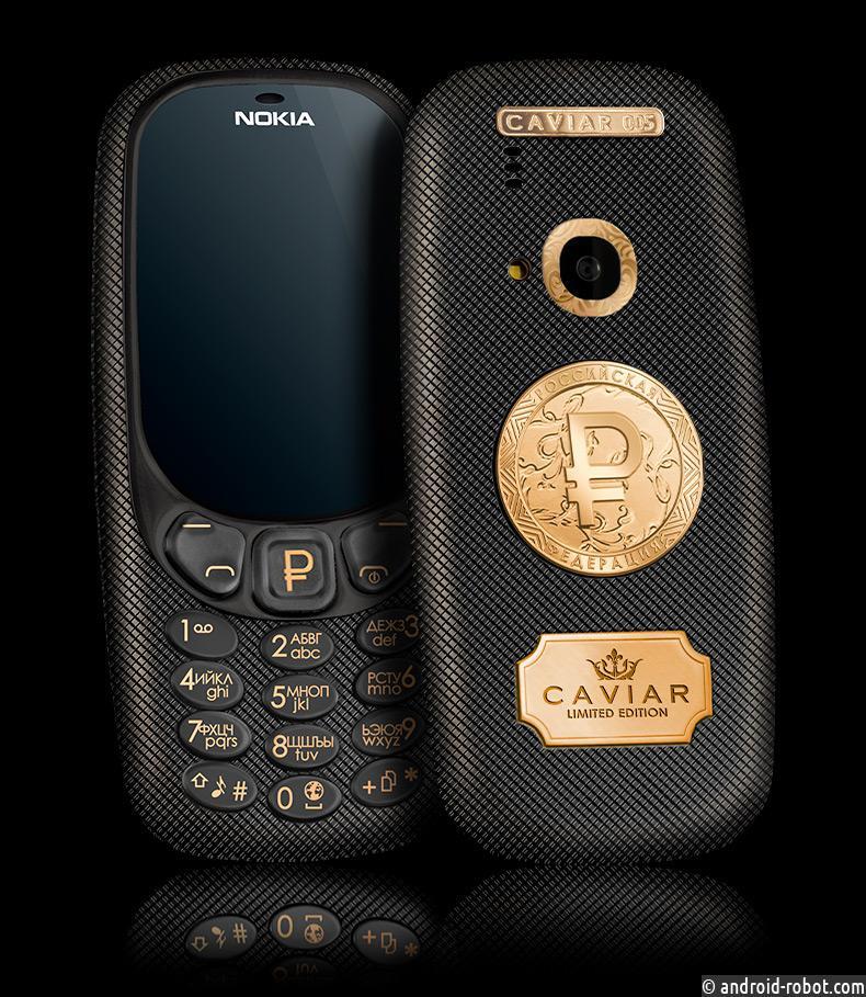 Новый телефон от Caviar можно будет купить за биткоины