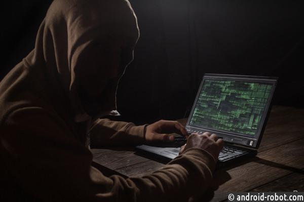Хакеры похитили данные 2-х млн. пользователей