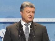 ВоЛьвове Порошенко встретился сгенерал-губернатором Канады
