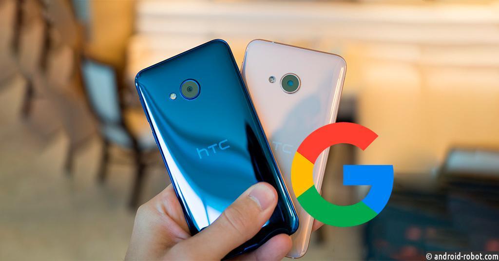 Google покупает часть HTC за $1,1 млрд