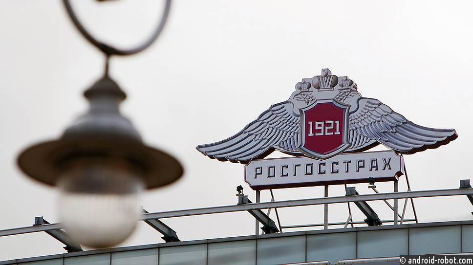 Банк «Открытие» официально оформил контроль над «Росгосстрахом»