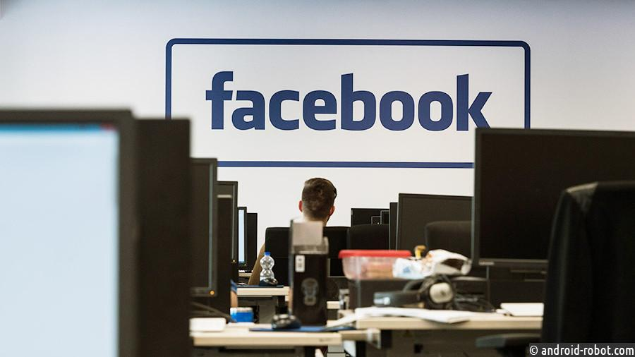 Facebook откроет вКанаде свою лабораториюИИ