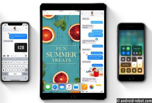 Новая iOS 11: что нового, воперационке обнаружили необычную особенность
