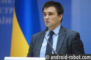 Культурный геноцид: Госдума осудила украинский закон «Обобразовании»