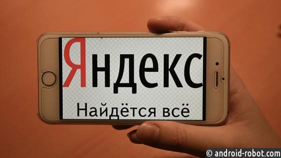 В Facebook появилась возможность использовать сервиса «Яндекс.Музыка»