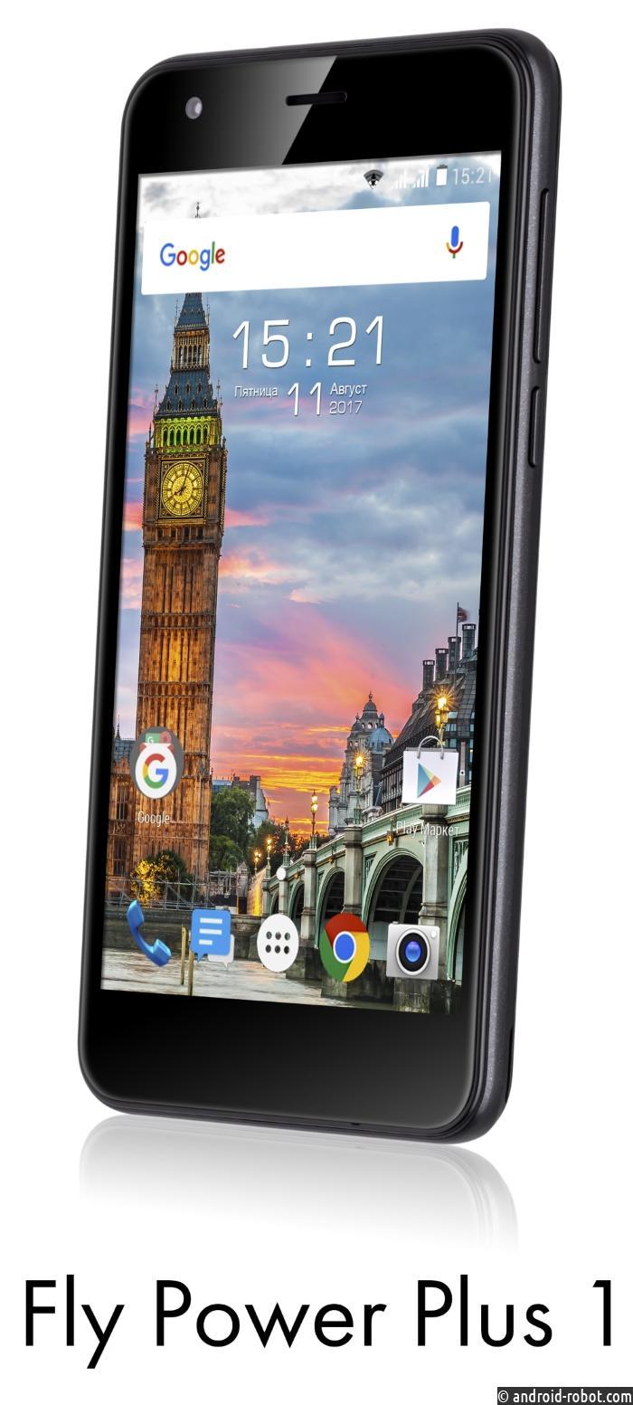 Fly представил линейку смартфонов Power Plus с мощными аккумуляторами