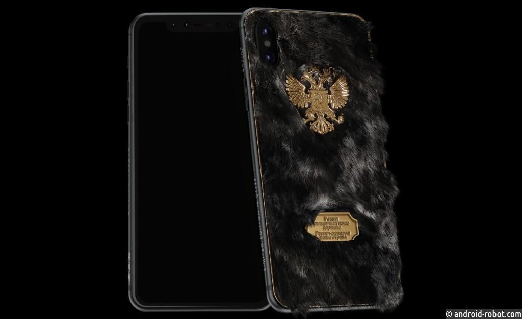 Caviar собрали еще больше редких материалов для коллекции «Достояние России» на iPhone 8