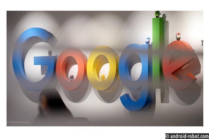 Роскомнадзор предупредил онезаконности применения кэш-серверов Google